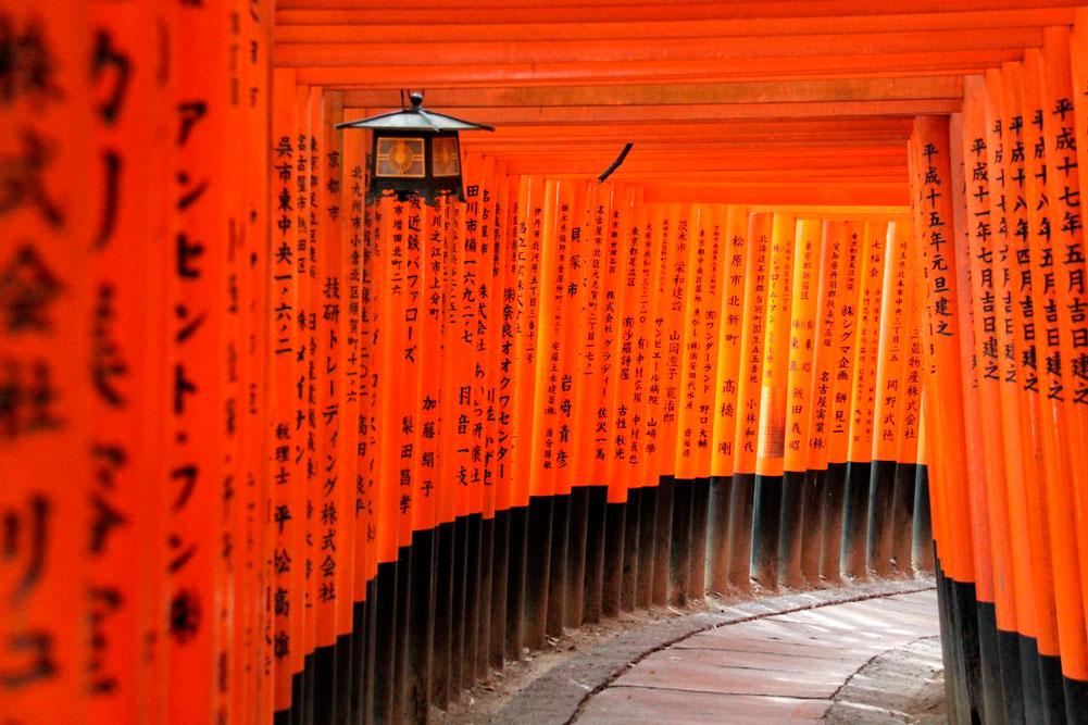 Святилище Фусими Инари, Киото, Япония