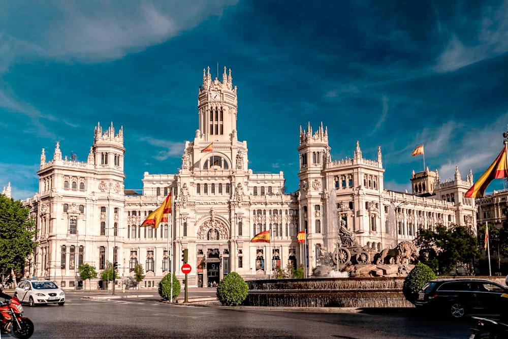 Мадрид, дворец Сибелес