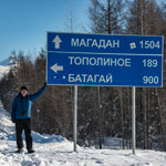 Yakutsk - Oymyakon - Magadan. The beginning of the way